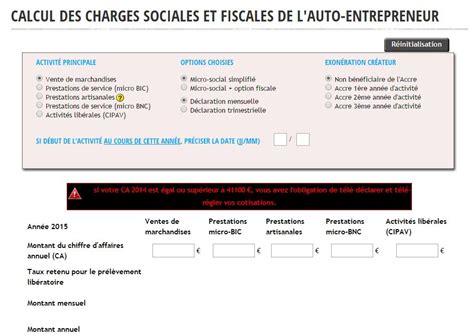 montant des charges sociales un simulateur pour pr 233 voir le montant des cotisations sociales 224 payer challenges fr