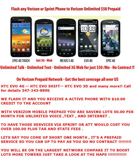 activate verizon prepaid phone uniqueerogon
