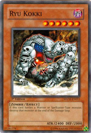 Yugioh Cards Zombie  Heart Of The Yugioh Cards