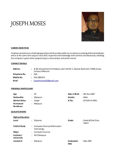 joseph moses resume updated 2017