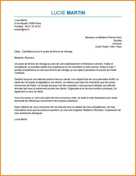 lettre de motivation pour maison de retraite 5 lettre de motivation maison de retraite sans experience exemple lettres
