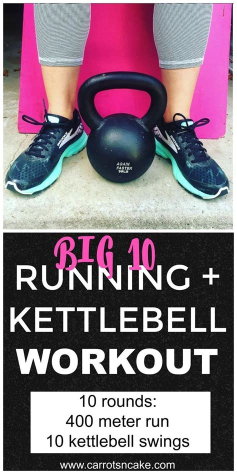 kettlebell workout training rope jump