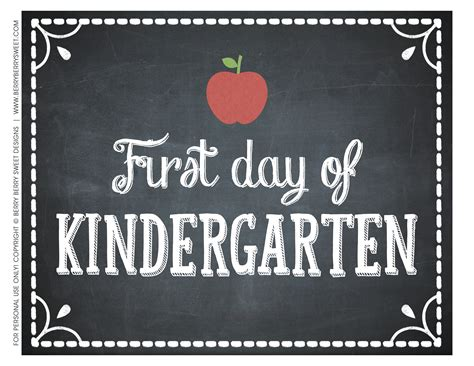 kindergarten 1st day of school 2015 2016adams elementary 930 | First day of school kindergarten