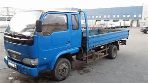 9 Yuejin Trucks Service Manuals Free Download