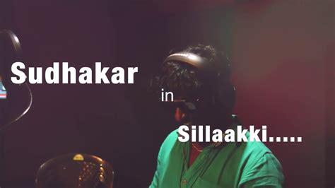 Gana Suthagar New Song Sillakki Sikkaramvaadi