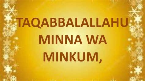 taqabbalallahu minna wa minkum selamat hari raya idul
