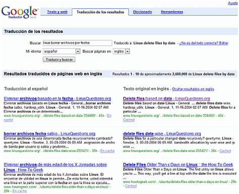 el buscador de google sugiere resultados en otros idiomas