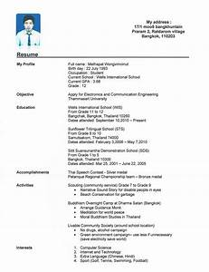 free resume templates preschool teacher template word With resume free download word