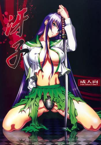 saeko nhentai hentai doujinshi and manga