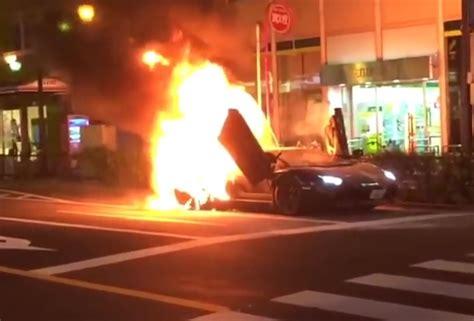 video lamborghini aventador catches fire  tokyo