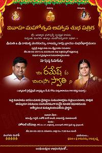 thagubothu ramesh wedding invitation telugu cinema news With wedding invitation cards online hyderabad