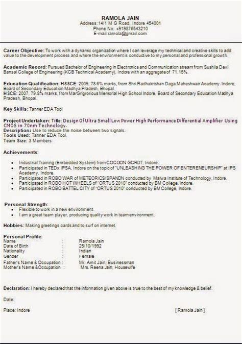 Where Can I Do A Resume For Free by Cv Professional Profile Beautiful Excellent Professional