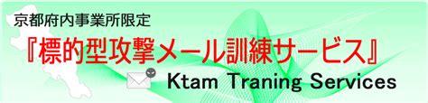 Ktamサービス(ケータムサービス) | ktam Series(ケータムシリーズ)