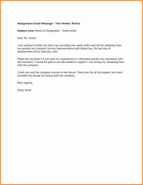simple  week notice template notice letter