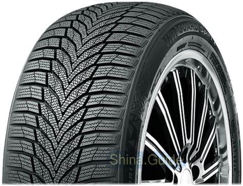 Nexen Winguard Sport 2 Tyre Reviews