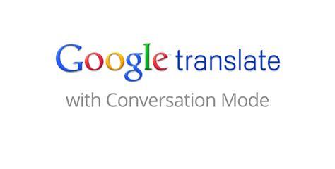 si e social traduction anglais la dernière version de traduction pour android est