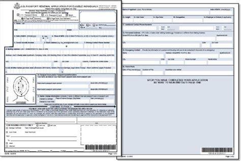 ds  application  passport renewal  mail