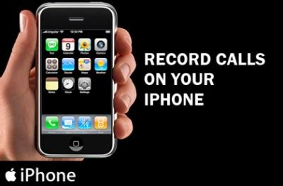 can i record a call on my iphone call recorder cydia tweak iphone techcheater