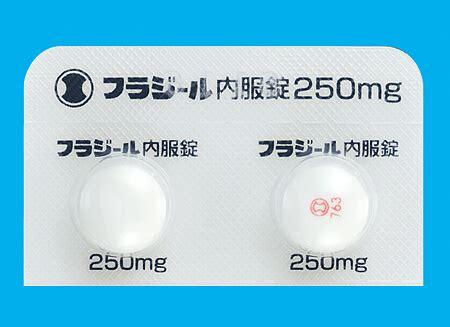 フラジール 膣 錠