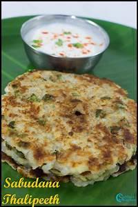 Sabudana Thalipeeth Recipe - Subbus Kitchen