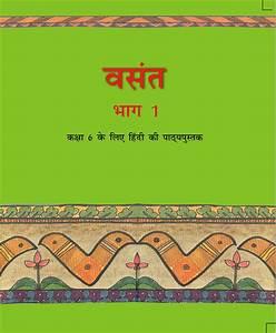 Download Ncert  Cbse Book  Class 6  Hindi  Vasant
