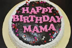 mamu design bake me cupcake happy birthday