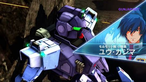 Mobi Links by Gundam Side Stories S Blue Destiny Ps3 Remake Promo