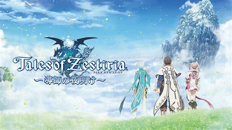Tales Of Zestiria Wallpaper Tales Of Zestiria Weapons Locations Guide Segmentnext