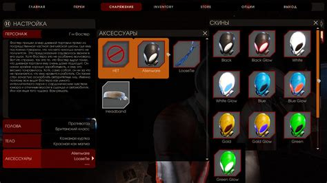 killing floor 2 alienware mask buy killing floor 2 alienware mask dlc steam key and download
