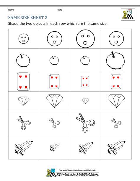Size Worksheets  Bigger, Smaller Or The Same Size