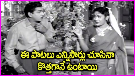 Evergreen Golden Hits Of Anr In Telugu