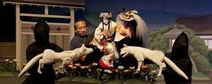 Bunraku – Traditional Japanese Puppet Theatre - Japan ...