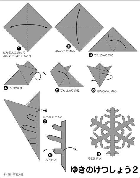 Fensterdeko Weihnachten Selbstgemacht by 雪の結晶2 Snow Crystal2 Bb Weihnachten Basteln Weihnachten