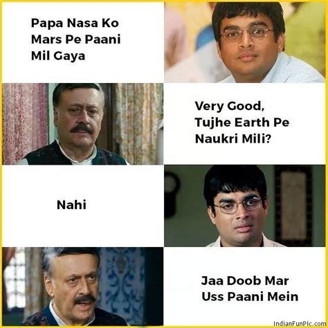 Hindi Funny Memes - bollywood funny meme for facebook indianfunpic com