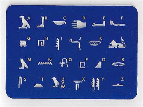 hieroglyphic stencil abc  egyptian hieroglyphics