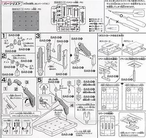 Mech9  Bandai Action Base 3 Manual