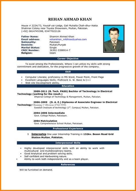 Mod7le Cv Word by 13 Cv Resume Template Microsoft Word Theorynpractice