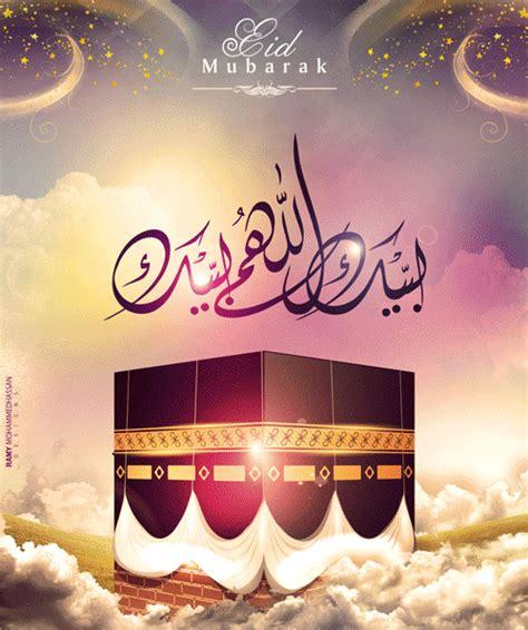 psd eid mubarak  behance