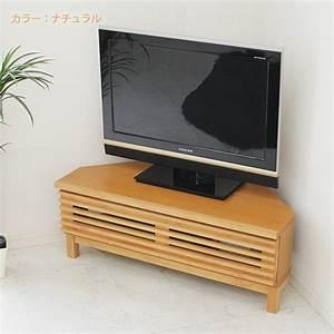 Tv Board 120 Cm : ookawakaguzanmai corner tv stand corner board snack lowboard completed japan width 120 cm ~ Frokenaadalensverden.com Haus und Dekorationen