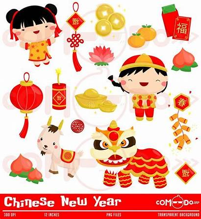 Chinese Clipart Clip Digital Illustration Cny Commercial