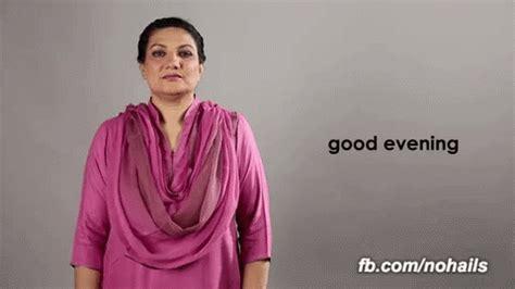 good evening gif good evening pakistan discover