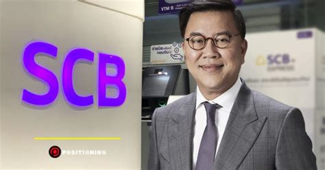 SCB ประกาศโครงการซื้อหุ้นคืนวงเงินไม่เกิน 16,000 ล้านบาท ...