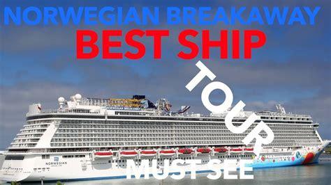 Norwegian Breakaway Review - Full Walkthrough Tour ...