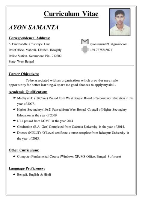 Biodata Format For Application Free by Bio Data New Format Ready For Application Ayon