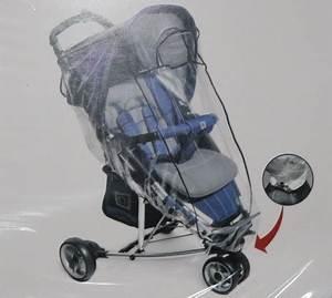 Moon Fit Buggy : 1x universal regenhaube regenschutz f r buggy mit durchgehenden schiebergriff wie quinny ~ Eleganceandgraceweddings.com Haus und Dekorationen