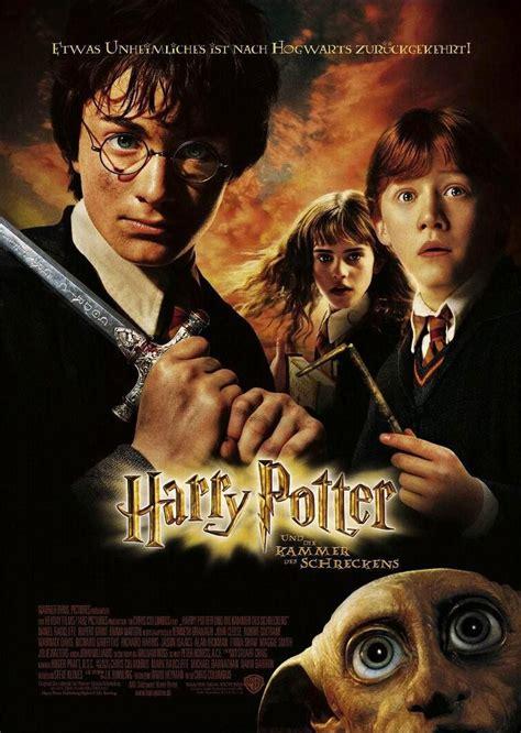 harry potter 2 la chambre des secrets affiches posters et images de harry potter et la chambre