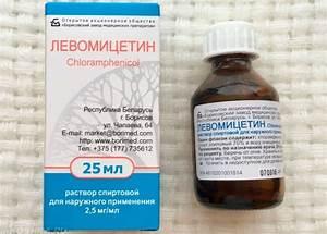 Prostonor капли от простатита отзывы