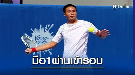 วิชยา มือ1 รายการ เข้ารอบสองเทนนิสหัวหินโอเพ่นฯ