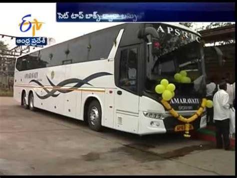 amaravati buses  tv youtube