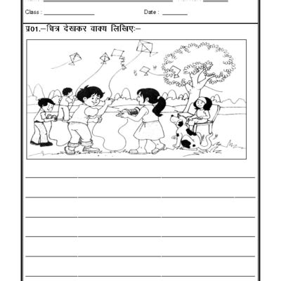 worksheet picture description 02 picture